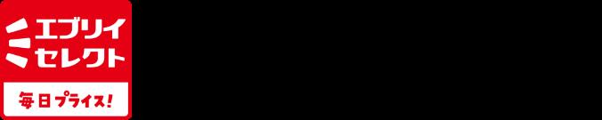 エブリイセレクト